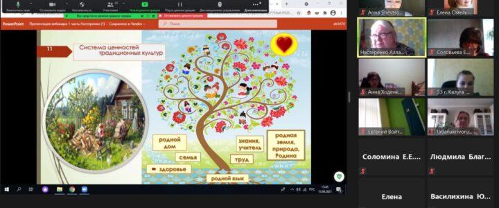 Об инновационных технологиях поликультурного воспитания и образования