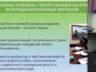 В Москве прошла научно-практическая конференция, посвященная особенностям реализации национальной политики в Северо-Восточном округе столицы