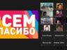 Студентов – победителей и призеров Московской этнографической олимпиады – 2020 наградили в прямом эфире
