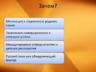В преддверии Дня русского языка прошло заседание Оргкомитета VI Московского открытого конкурса детского и молодежного творчества «Билингва»