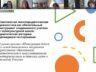 Интерактивная лекция по методике проведения лингводидактической диагностики – для школ, детских садов и колледжей со значимой долей детей из семей мигрантов