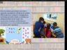 О формировании индивидуальной образовательной траектории для языковой адаптации детей из семей мигрантов в условиях общеобразовательной школы