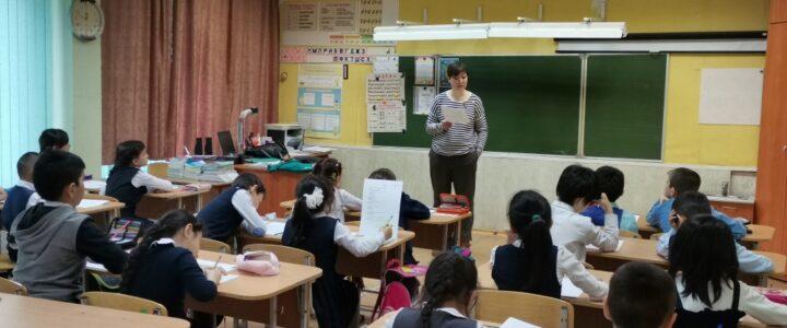 Диагностика детей-инофонов и педагогический круглый стол в Култаевской средней школе