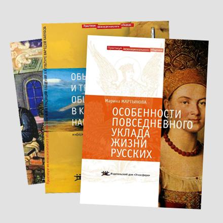 Серия специализированных изданий