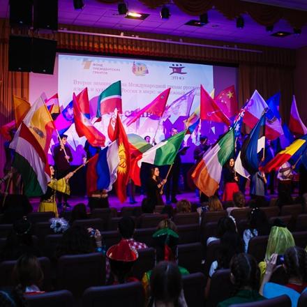 Молодежные форумы «Москва многоликая и разноязычная» и «Межнациональный диалог как ресурс развития» (2017 – 2018 гг.