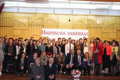 Мы вместе (Национальная олимпиада по русскому языку, г. Плевен, Болгария)