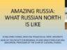 Просветительская лекция о Русском Севере для преподавателей индонезийского университета