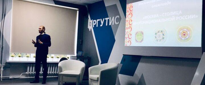 Зачем мы носим маски? Московская этнографическая олимпиада в Российском государственном университете туризма и сервиса