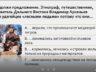 В вузах стартовал осенний сезон Московской этнографической олимпиады – 2021