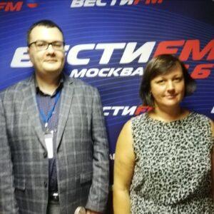 Руководитель Центра «Этносфера» Е.А. Омельченко в программе «Национальный вопрос» на «ВЕСТИ ФМ»