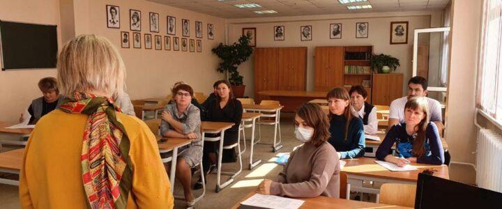 Консультация по итогам диагностики детей с миграционной историей в Каринской СОШ Московской области