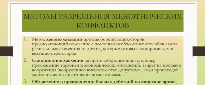 Будущие имамы приняли участие в Московской этнографической олимпиаде