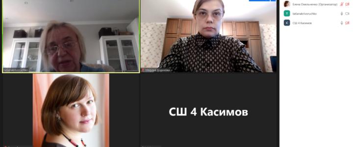 Консультация по работе с детьми из семей мигрантов для школы №4 города Касимова Рязанской области